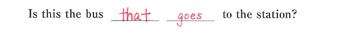 中3 英語96 練習(2)の答え
