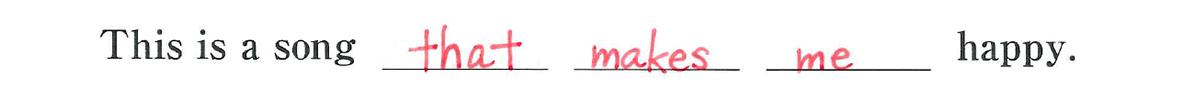 中3 英語96 練習(4)の答え
