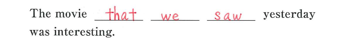 中3 英語97 練習(2)の答え