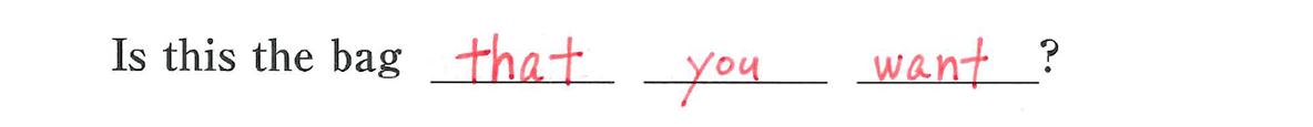 中3 英語97 練習(4)の答え