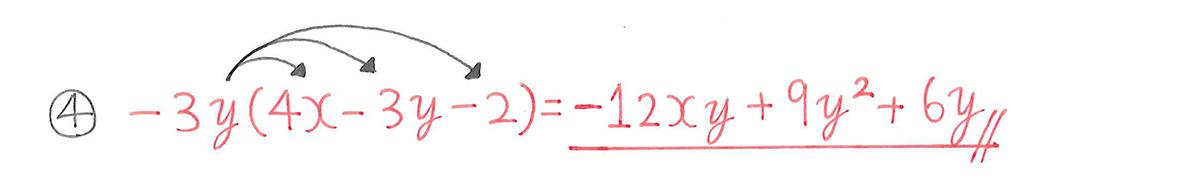 中3 数学161 例題④の答え