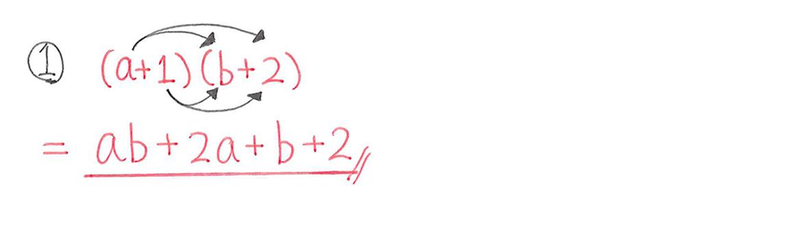 中3 数学163 例題①の答え
