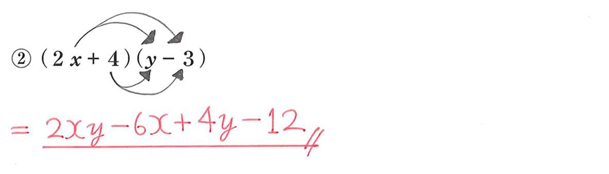 中3 数学163 練習②の答え