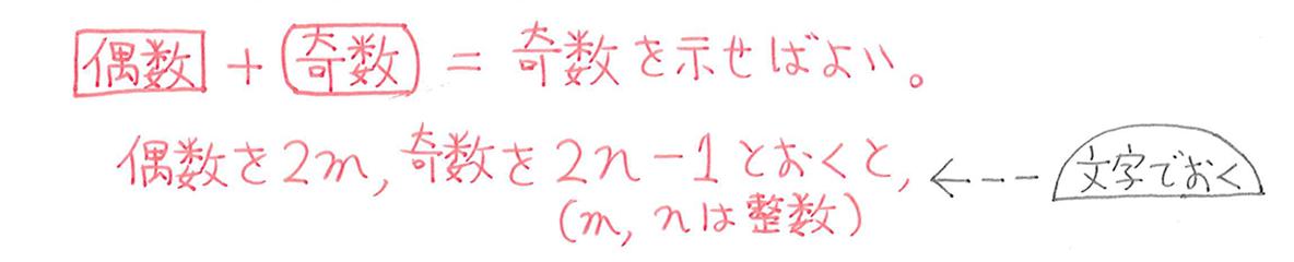 中3 数学178 練習 答え 3行目まで