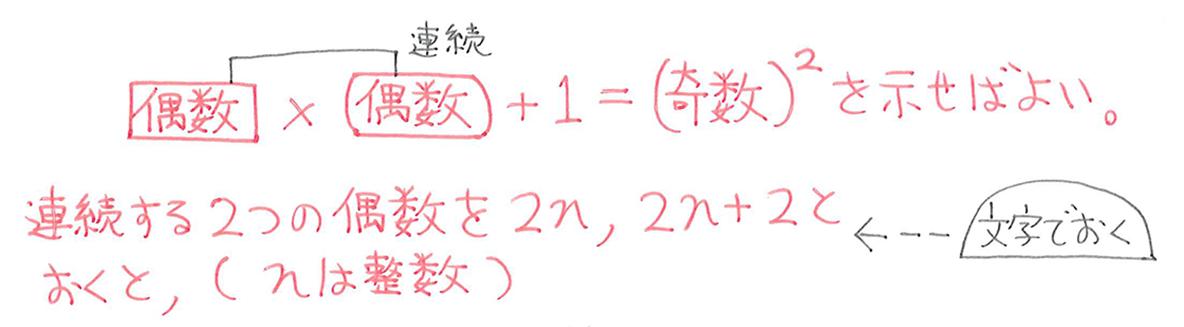 中3 数学179 練習 答え 3行目まで