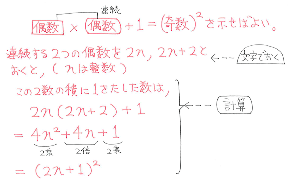 中3 数学179 練習 答え 7行目まで