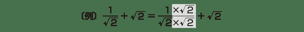 中3 数学194 ポイントの式のみ(イコールの右側不要)