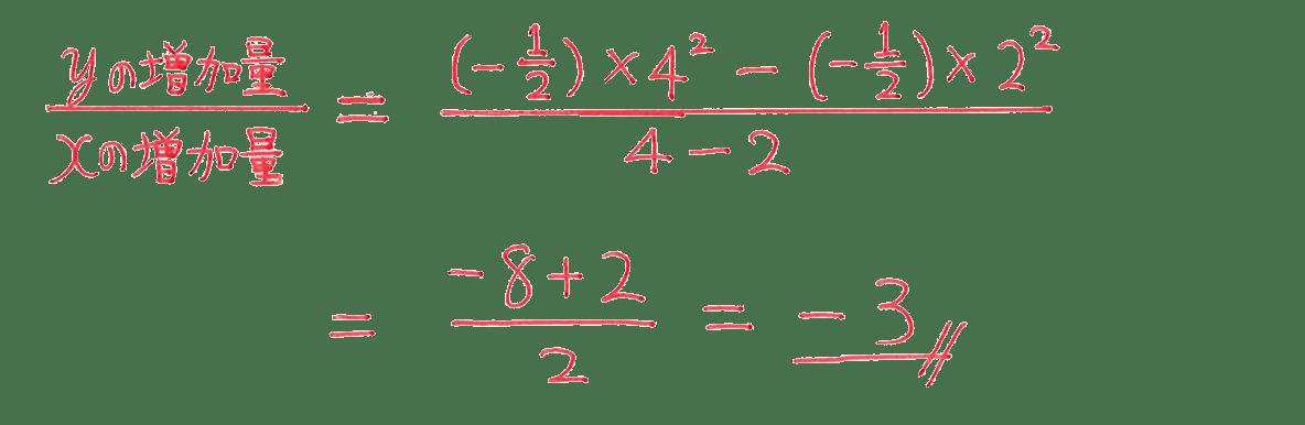 中3 数学214 練習(1)の答え