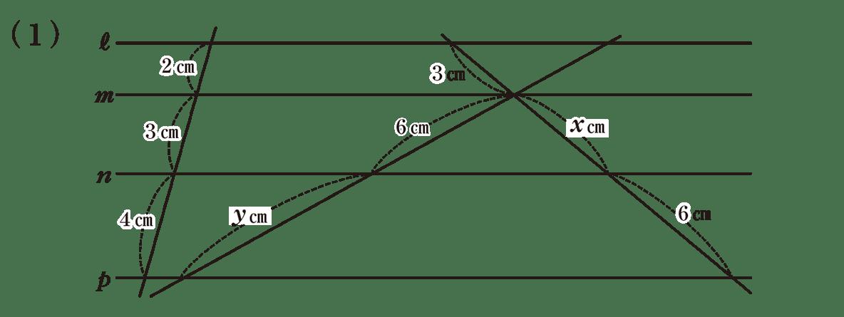 中3 数学227 練習(1)