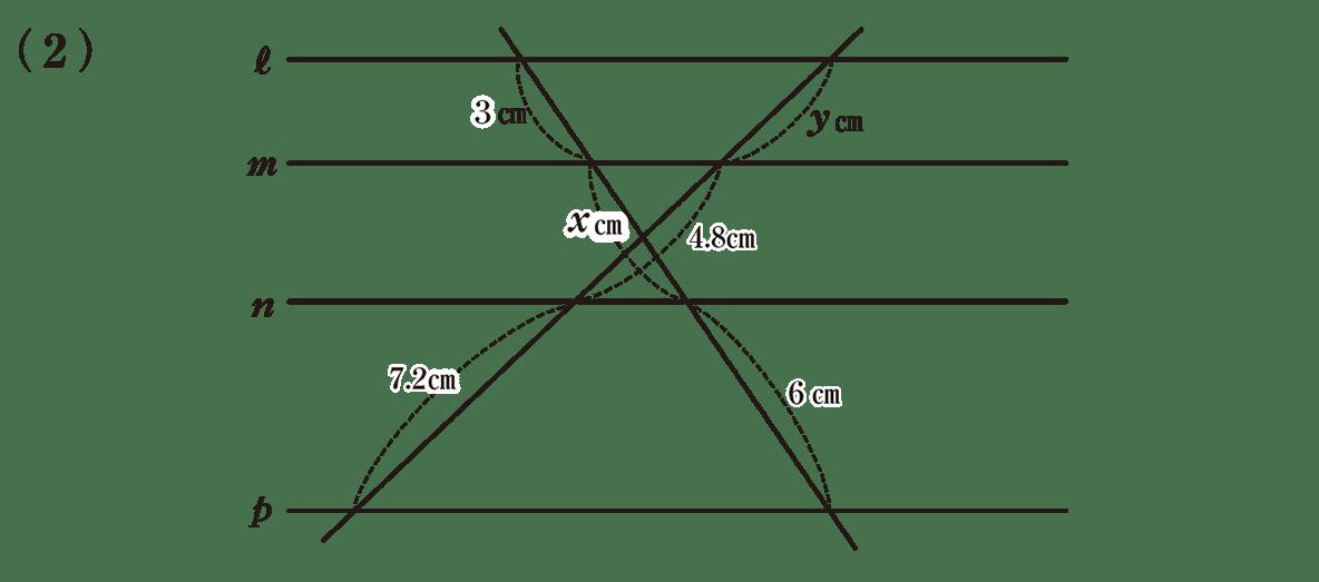 中3 数学227 練習(2)