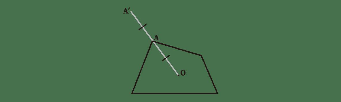 中3 数学229 練習の答え 下部にあるヒントの図
