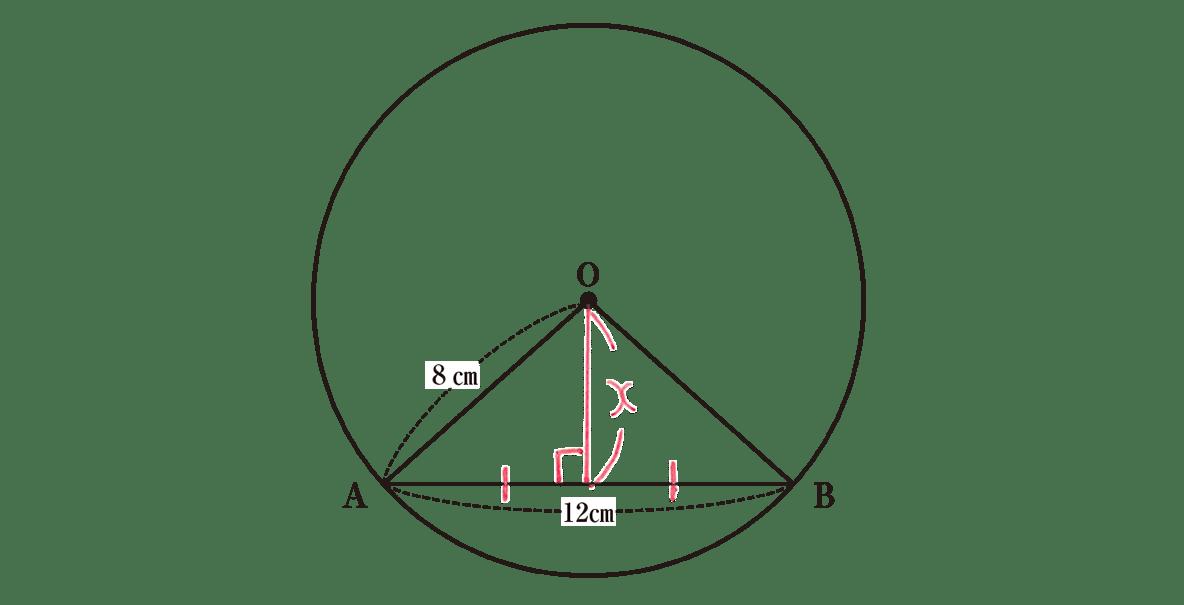 中3 数学239 練習の答え 問題の図に垂線と点Mを書き込んだもの