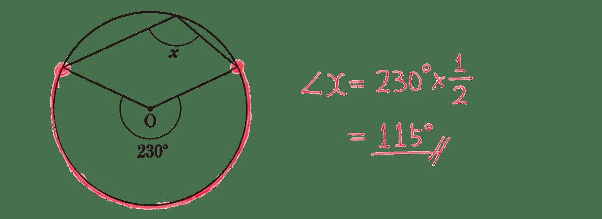 中3 数学242 練習(2)の答え