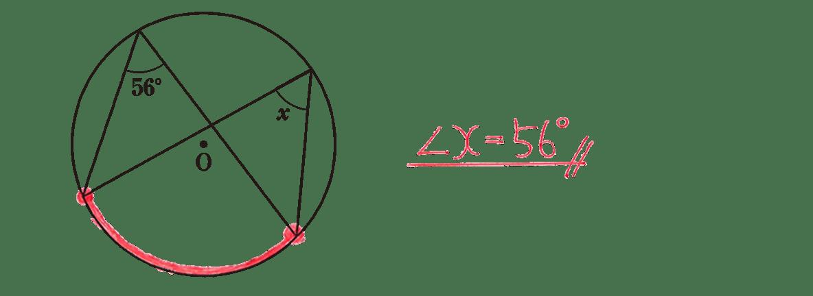 中3 数学242 練習(4)の答え