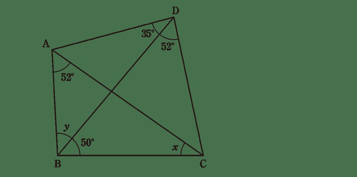 中3 数学246 図のみ