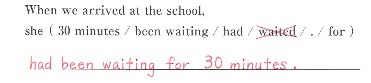 時制24の入試レベルにチャレンジ
