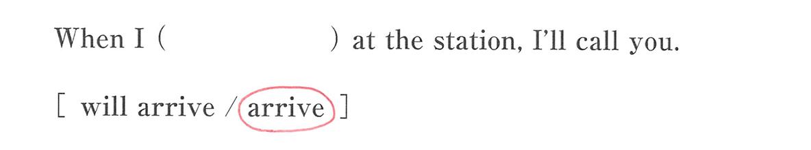 時制28の例題(1) 答え入り