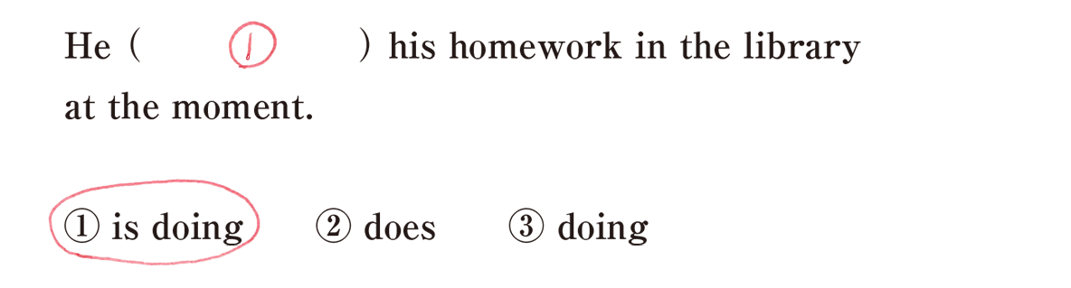 高校英文法 時制2の入試レベルにチャレンジ 答え入り