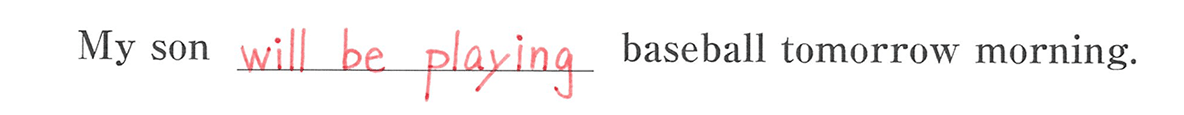 時制7の例題(2)答え