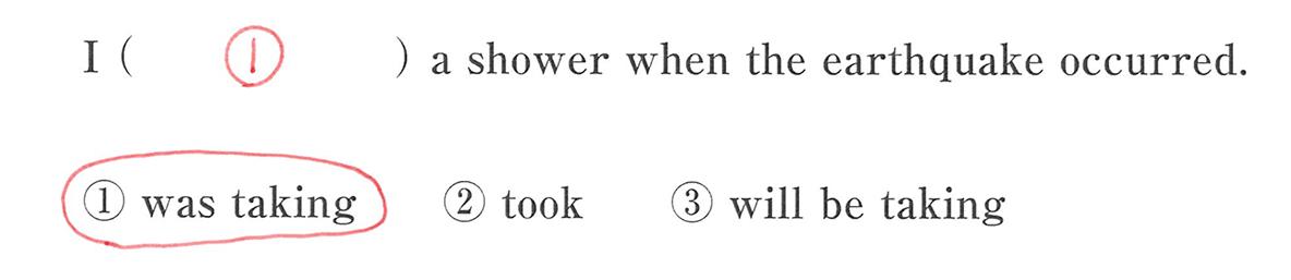 時制8の入試レベルにチャレンジ問題答えの○入り