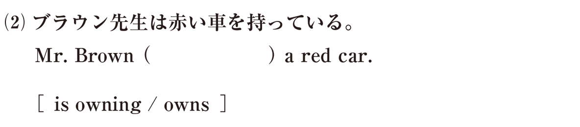 時制10の練習(2)