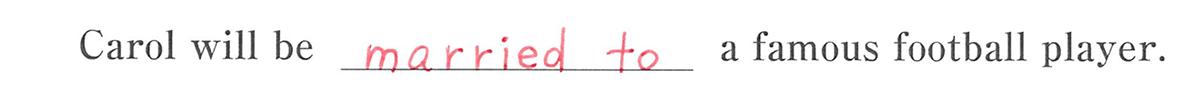 受動態19の例題(3) 答え入り