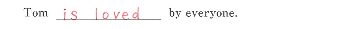 受動態1の例題(2) 答え入り