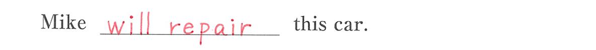 受動態3の例題(1) 答え入り
