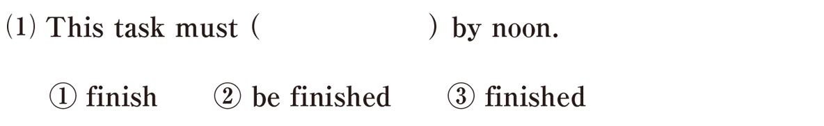 受動態4の練習(1)