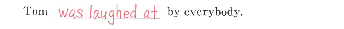 受動態9の例題(2) 答え入り
