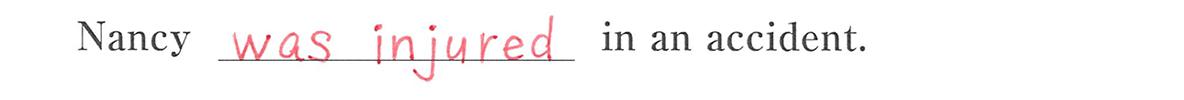 受動態17の例題(1) 答え入り