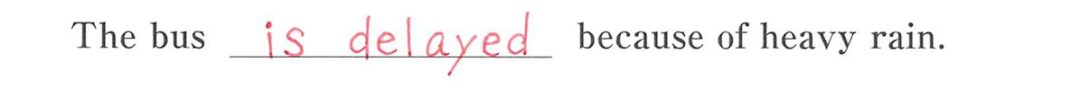 受動態17の例題(2) 答え入り