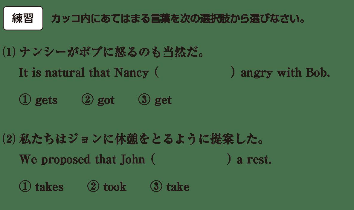助動詞20の練習(1)(2) アイコンあり