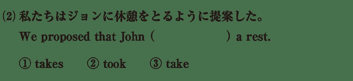 助動詞20の練習(2) アイコンなし