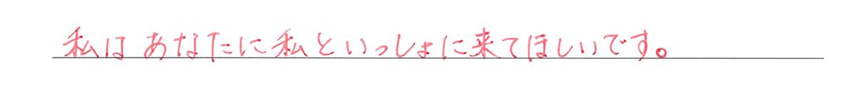 助動詞22の練習(1) 答え入り アイコンなし