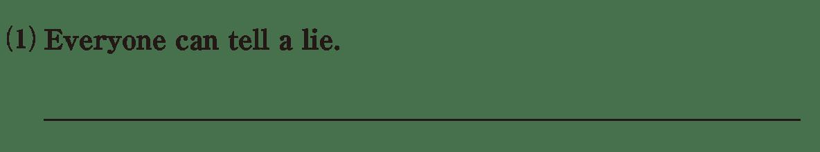 助動詞2の練習(1) アイコンなし