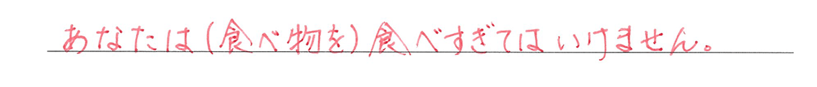 助動詞4の練習(1) 答え入り アイコンなし