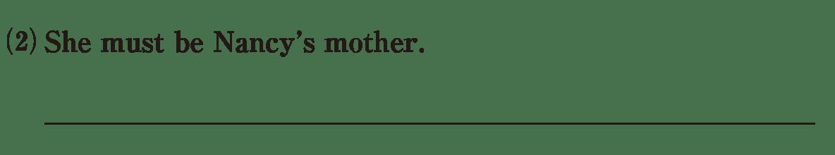 助動詞4の練習(2) アイコンなし