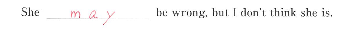 助動詞5の例題(4)答え入り アイコンなし