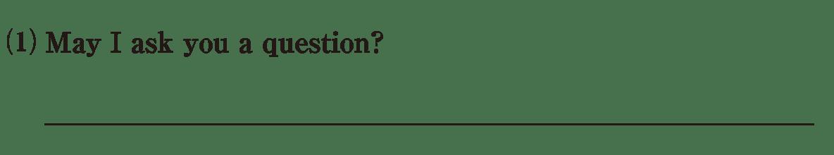 助動詞6の練習(1) アイコンなし