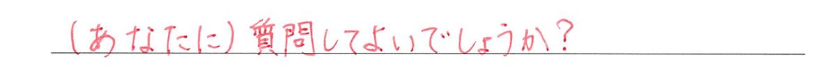 助動詞6の練習(1)答え アイコンなし
