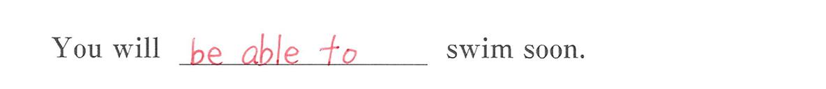 助動詞10の練習(1) 答え入り