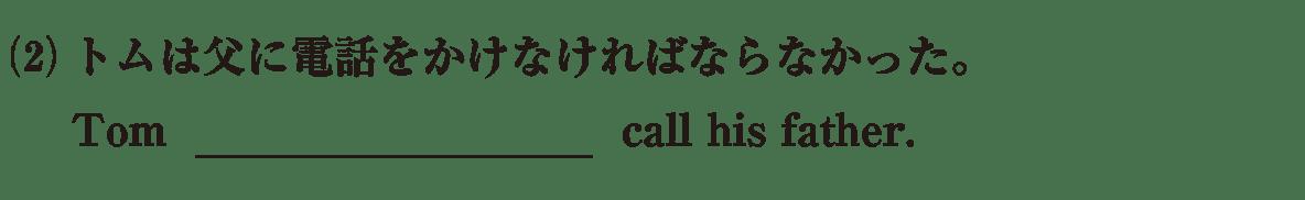 助動詞10の練習(2)