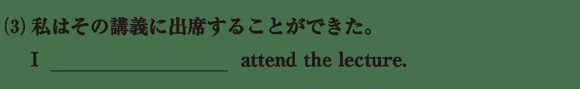 助動詞10の練習(3)