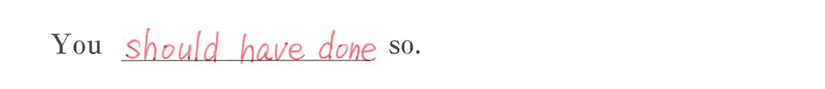 助動詞17の例題(2)答え入り アイコンなし