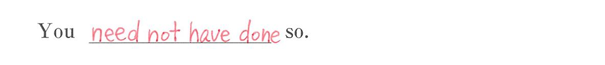 助動詞17の例題(3)答え入り アイコンなし