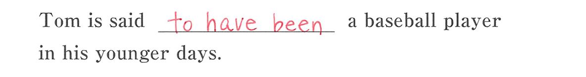 不定詞22の練習(2) 答え入り アイコンなし