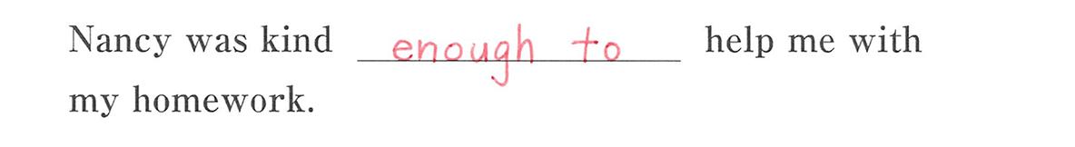 不定詞24の練習(2) 答え入り アイコンなし