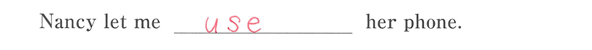 不定詞27の例題(3)答え入り アイコンなし