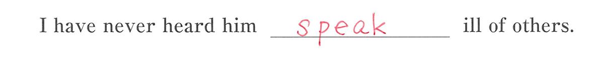 不定詞28の練習(2) 答え入り アイコンなし
